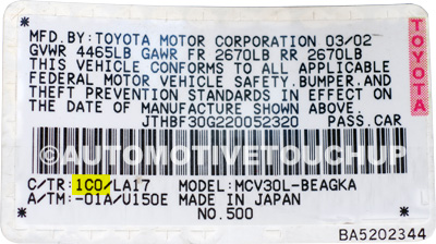 Lexus Paint Code Door Tag
