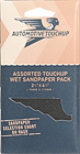 Touch Up Sandpaper Pack