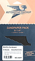 Assorted Wet Sandpaper Pack 5 1/2 x 9 inch
