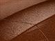 1978 Datsun All Models Touch Up Paint | Light Brown Metallic 301