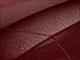 2017 Nissan NV350 Touch Up Paint | Red Metallic BNBB, NBB